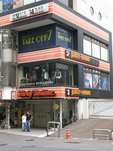 Harley Davidson Tokyo